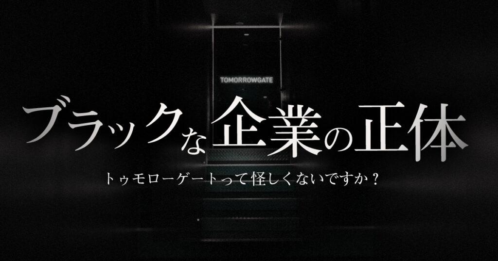 大阪で一番オモシロイ会社がwebデザイナーを募集します。